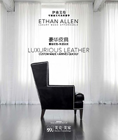 Leather Brochure Cover for China